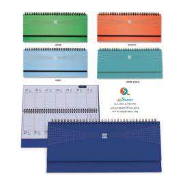Planning settimanale da tavolo con la stampa del logo della tua azienda, colori pastello  Art. A89