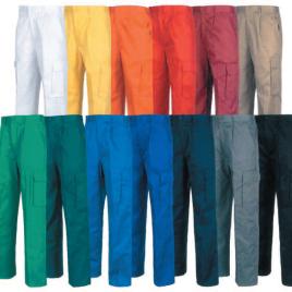 Divisa pantalone multitasche e 2 tasconi laterali art. lv17 con la stampa del tuo logo.