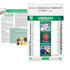 Calendario Farmacia, i consigli, Art. 48 grafica testata personalizzabile