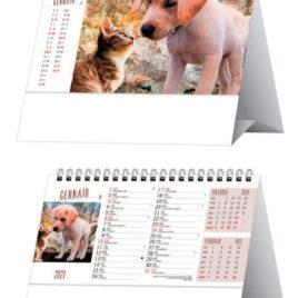 Calendario Cani e Gatti da tavolo, Art.72 grafica personalizzabile