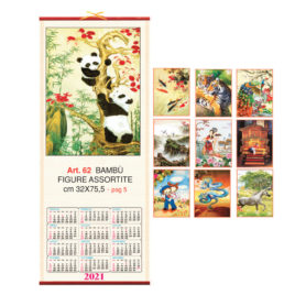 Calendario in bambù figure assortite, Art. 62 personalizzabile